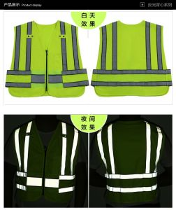 High Quality Reflective Vest with ANSI07 (C2523) pictures & photos