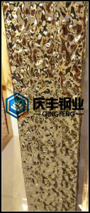 3D Stereoscopic Color Coated Stainless Steel Sheet (A120)