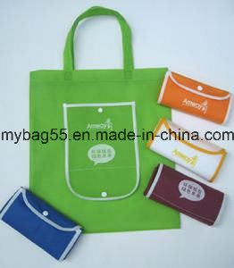 China Factory Cheap Price Eco Friendly Non Woven Promotional Foldable Bag pictures & photos