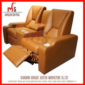 Red VIP Sofa Multifunctional Genuine Leather Sofa (Ms-VIP-003)