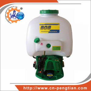 808 Backpack Power Sprayer with Quality Guaranteed Pump Sprayer pictures & photos