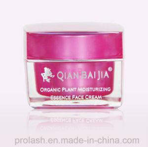 QBEKA Organic Plant Face Moisturizing Face Cream Skin Whitening Cream 50g pictures & photos