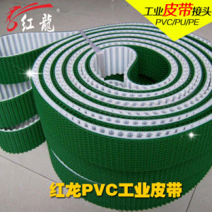 Custom Conveyor Belt for Sale pictures & photos
