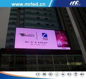 P16 Advertising LED Display Sale by 10-Year Professional Manufacture of LED Screen Outdoor pictures & photos