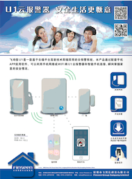 2015 Newest Smart Home Alarm WiFi Home Alarm System Download Android / Ios APP & Home Burglar