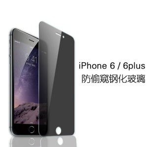 Wholesale Price Anti-Spy Tempered Glass for iPhone6/6s pictures & photos