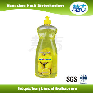 2016 Lime Fresh Antibacterial Dish Wash Liquid pictures & photos