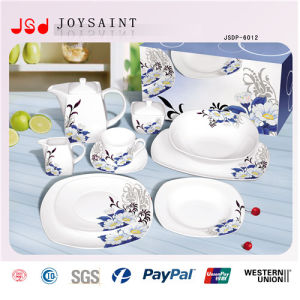 Hot Selling Squared Dinner Set (JSD116-S015) pictures & photos
