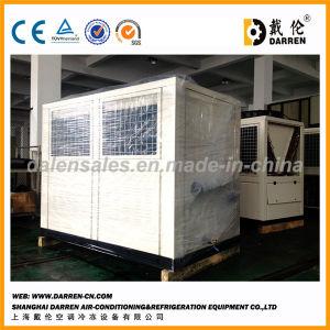 Industrial Refrigeration Bitzer Condensing Unit pictures & photos