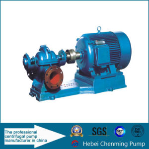 China Electric Double Suction Water Volute Pump Manufacture pictures & photos