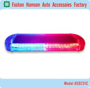 F5 High-Intensity Magnetic Mounting Traffic Warning Light