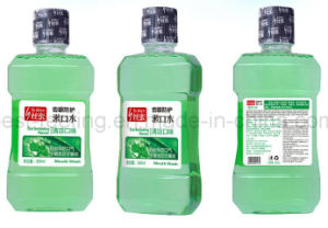 OEM Dental Antiseptic Cool Mint Mouthwash Customized pictures & photos