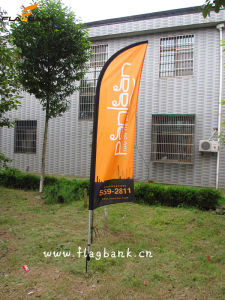 3.4m Exhibition Aluminium Portable Feather Flag/Flying Flag pictures & photos