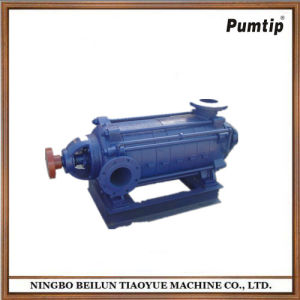 Horizontal Multistage Bolier Feed Circulation Water Pump pictures & photos