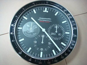 Home Decors Golden Brand Watch Wall Clock Stainless Steel Watch (T6113-3)