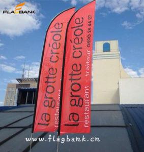 4.5m Outdoor 100% Aluminium+Fiberglass Feather Flag/Beach Flag pictures & photos