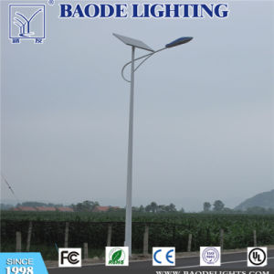 8m 42W Solar LED Street Lamp with Coc Certificate pictures & photos