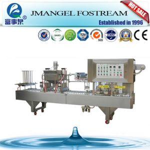 Factory Supply Automatic Mineral Water Cup Sealing Machine pictures & photos