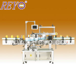 High-Performance Cheaper Good Quality Labeling Machine
