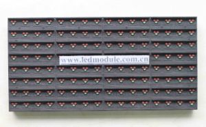 P20 Outdoor Two Color Message Advertising LED Module (320X160mm) pictures & photos