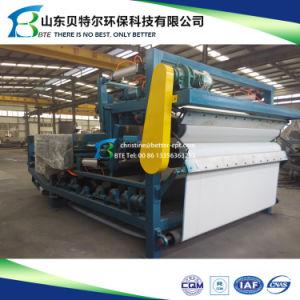 Municiple Wastewater Sludge Dewatering Machine (Belt Filter Press) pictures & photos