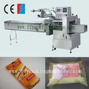 Full Automatic Muffin Horizontal Flow Wrapping Machine pictures & photos