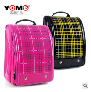 PU Students School Bag Japan Ransel