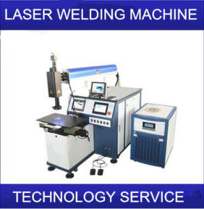 Energy Saving Digital Laser Welding Machine pictures & photos
