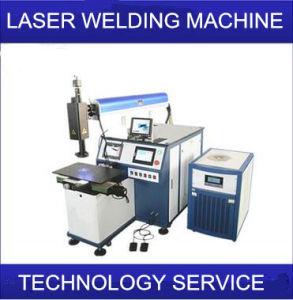 Energy Saving Digital Laser Welding Machine pictures & photos