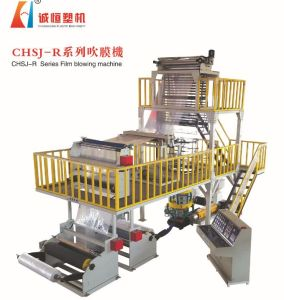 HDPE Special ABA Three Layers Film Blown Machine Series (Factory) pictures & photos