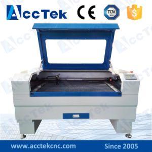 Laser Engraving Machine / Laser Engraver DIY Laser Engraving Machine