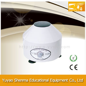 Centrifuge (Educational equipment)