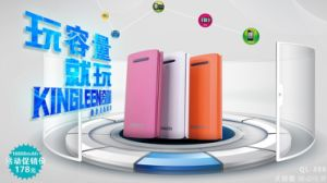 Mobile Charger Power Bank 30000 mAh CE, RoHS & FCC Approved (QL-398) pictures & photos