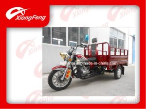 Three Wheel Motorcycle, Cargo Tricycle (MTR150ZH-A) pictures & photos