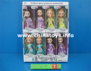 2017 Plastic Toy Promation Gift Baby Doll (8797179) pictures & photos