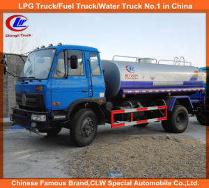 Dongfeng 4X2 10000L 12000L Water Spray Truck Water Tank Truck for Road Washing pictures & photos