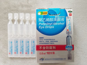 Western Medicine Polyvinyl Alcohol Eye Drops 0.8ml pictures & photos