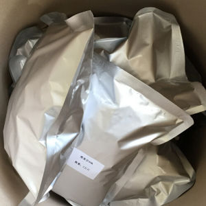 GMP Lotus Leaf Extract Lotus Leaf Alkaloid 2% pictures & photos