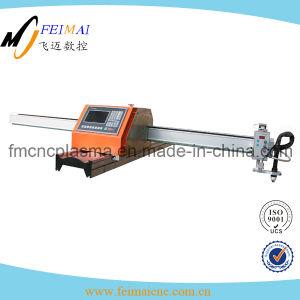 Feimai Cutting CNC Portable Plasma Cutting Machine