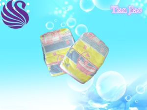 Hot Sell for Disposable Cheap Printed Baby Diapers pictures & photos