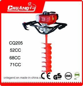 Cq Well Digging Drilling Machine Earth Auger pictures & photos