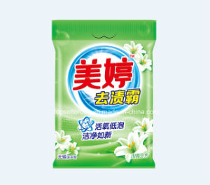 OEM Customized Neutral Detergent Washing Powder pictures & photos