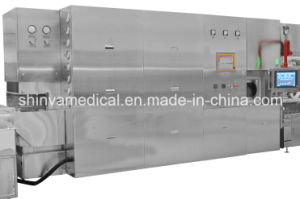 Shinva Mrsj Sterilization Tunnel Oven