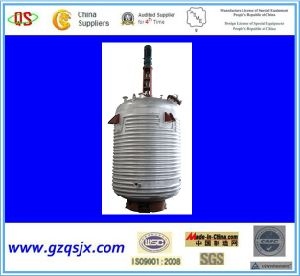 China Chemical Vertical Reactor with ASME Certificate 2016