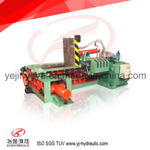 Ydf-63A Waste Metal Shavings Hydraulic Baler Machine (integrated)