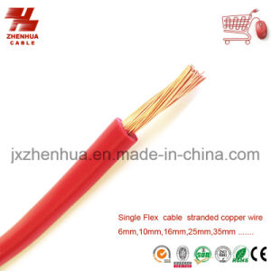 Brass PVC Flexible Cable 6mm 10mm 25mm 35mm pictures & photos