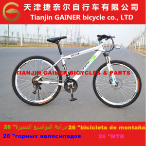 "Tianjin Gainer 26"" MTB/ Mountain Bicycle Aluminum 21s"