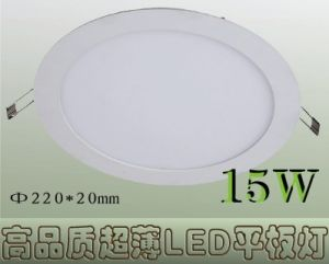Super Brightness Round LED Ceiling Light pictures & photos