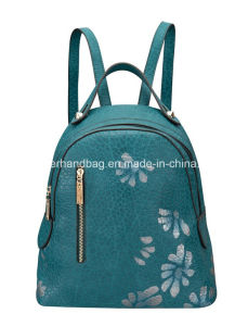 China Online Girls Fashion Small Casual Purple Nylon Backpak Travel Backbags Supplier pictures & photos