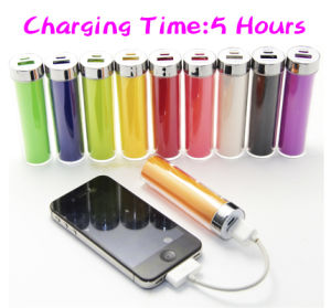 Promotional Gift Portable Mobile Power Bank (Power Bar)
